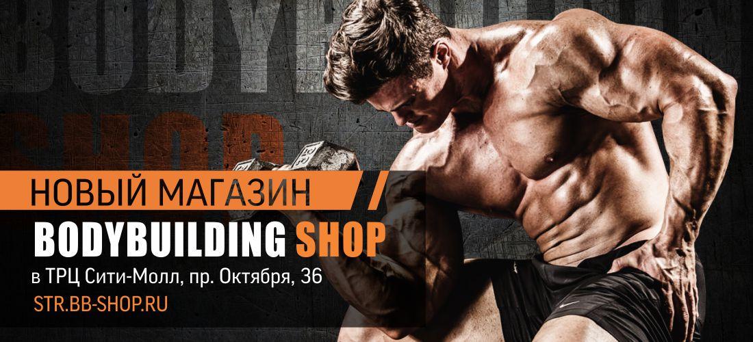 Новый магазин Стерлитамак